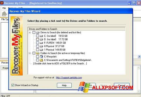 Снимка на екрана Recover My Files за Windows XP