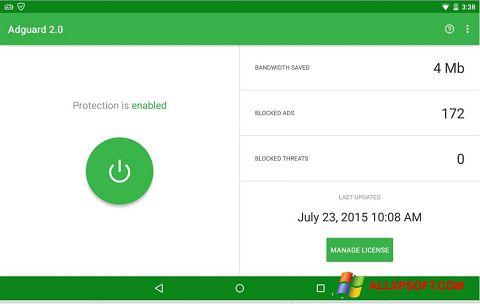 Снимка на екрана Adguard за Windows XP