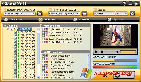 Снимка на екрана CloneDVD за Windows XP