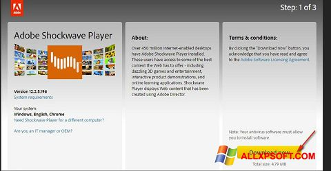 Снимка на екрана Adobe Shockwave Player за Windows XP
