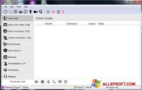 Снимка на екрана Pamela for Skype за Windows XP
