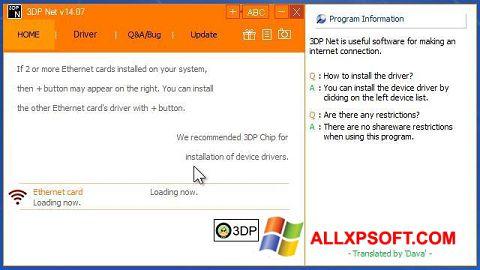 Снимка на екрана 3DP Net за Windows XP