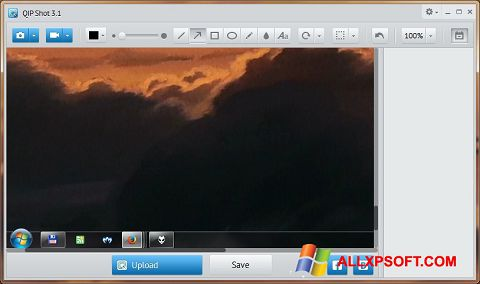 Снимка на екрана QIP Shot за Windows XP