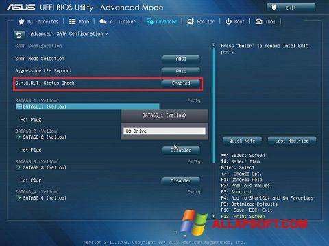 Снимка на екрана ASUS Update за Windows XP