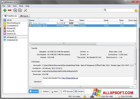 Снимка на екрана qBittorrent за Windows XP