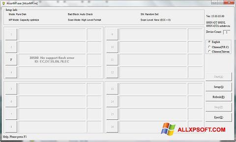 Снимка на екрана AlcorMP за Windows XP