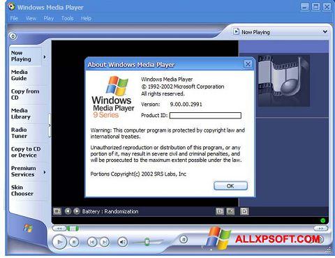 Снимка на екрана Windows Media Player за Windows XP
