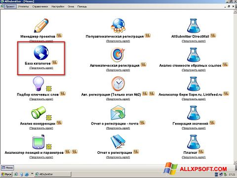 Снимка на екрана AllSubmitter за Windows XP