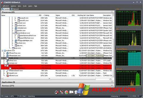 Снимка на екрана Comodo Cleaning Essentials за Windows XP
