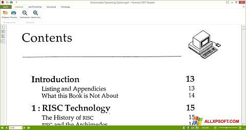 Снимка на екрана Hamster PDF Reader за Windows XP