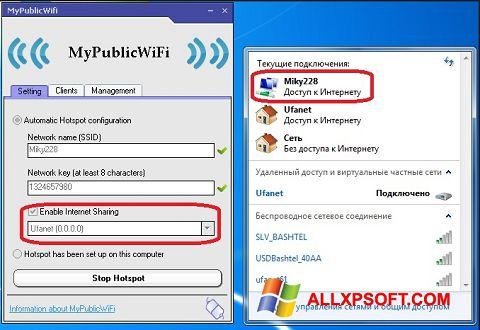 Снимка на екрана MyPublicWiFi за Windows XP