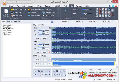 Снимка на екрана AVS Audio Editor за Windows XP