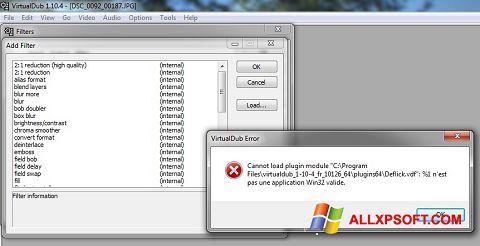 Снимка на екрана VirtualDub за Windows XP