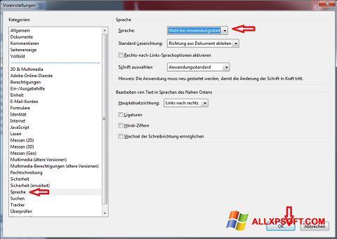 Снимка на екрана Adobe Reader за Windows XP