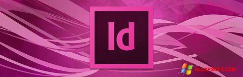 Снимка на екрана Adobe InDesign за Windows XP