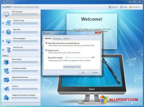 Снимка на екрана CleanMyPC за Windows XP