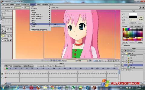 Снимка на екрана Anime Studio за Windows XP