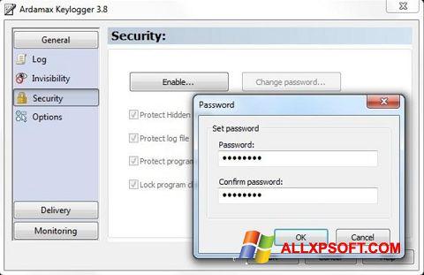 Снимка на екрана Ardamax Keylogger за Windows XP
