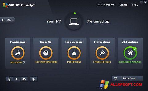 Снимка на екрана AVG PC Tuneup за Windows XP