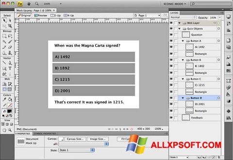 Снимка на екрана Adobe Fireworks за Windows XP