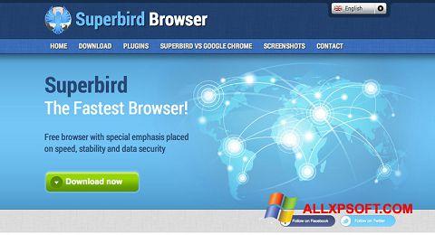 Снимка на екрана Superbird за Windows XP