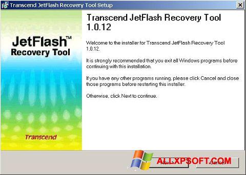 Снимка на екрана JetFlash Recovery Tool за Windows XP