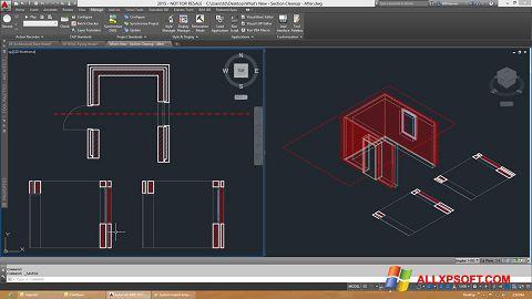 Снимка на екрана AutoCAD Architecture за Windows XP
