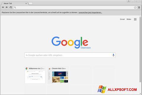 Снимка на екрана Google Chrome за Windows XP