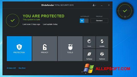 Снимка на екрана Bitdefender за Windows XP