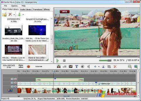Снимка на екрана Bolide Movie Creator за Windows XP