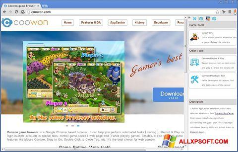 Снимка на екрана Coowon Browser за Windows XP