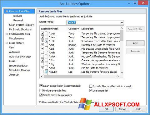 Снимка на екрана Ace Utilities за Windows XP