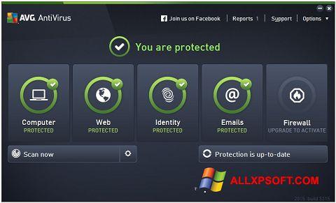 Снимка на екрана AVG AntiVirus Pro за Windows XP