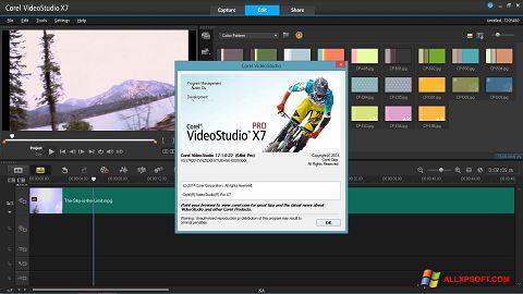 Снимка на екрана Corel VideoStudio за Windows XP