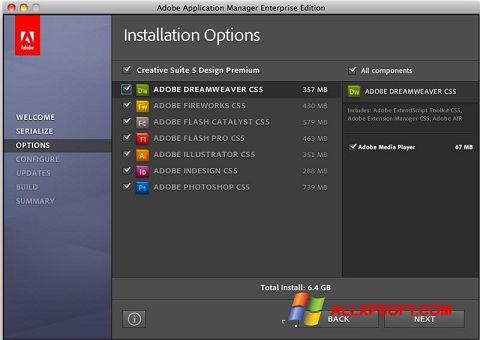 Снимка на екрана Adobe Application Manager за Windows XP