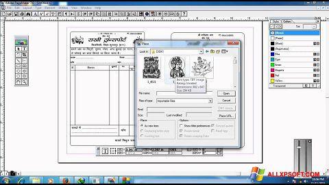 Снимка на екрана Adobe PageMaker за Windows XP