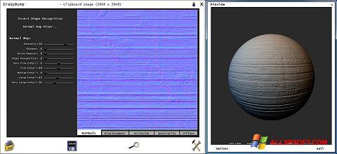 Снимка на екрана CrazyBump за Windows XP