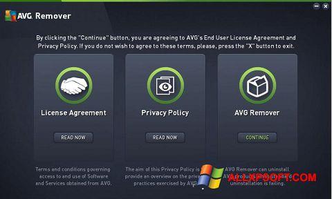 Снимка на екрана AVG Remover за Windows XP