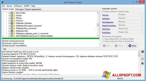 Снимка на екрана AVZ за Windows XP