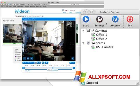 Снимка на екрана Ivideon Server за Windows XP
