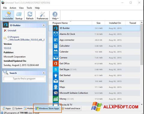 Снимка на екрана Uninstall Tool за Windows XP