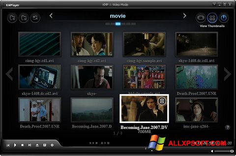 Снимка на екрана KMPlayer за Windows XP