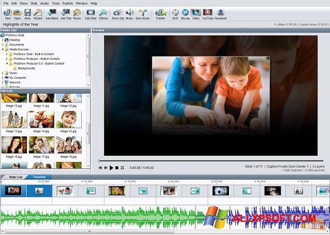 Снимка на екрана ProShow Gold за Windows XP