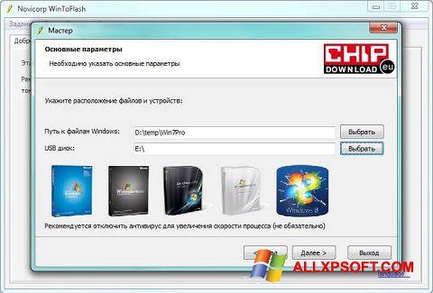 Снимка на екрана WinToFlash за Windows XP
