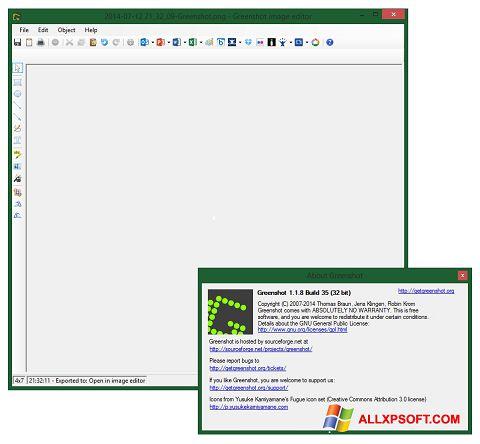 Снимка на екрана Greenshot за Windows XP