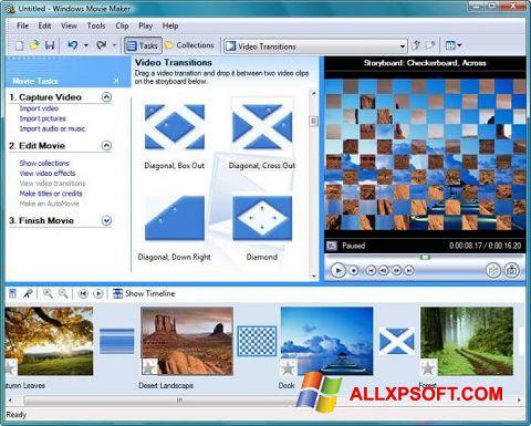 Снимка на екрана Windows Movie Maker за Windows XP