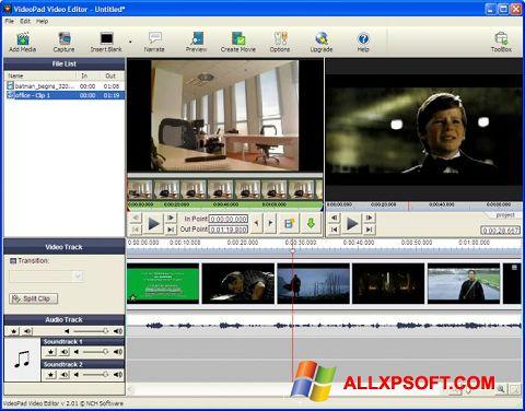Снимка на екрана VideoPad Video Editor за Windows XP