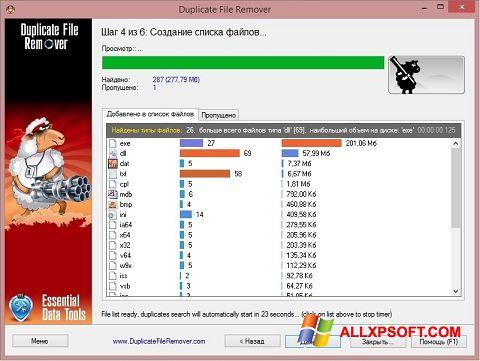 Снимка на екрана Duplicate File Remover за Windows XP