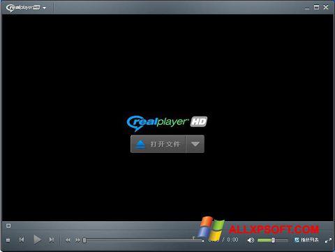 Снимка на екрана RealPlayer за Windows XP