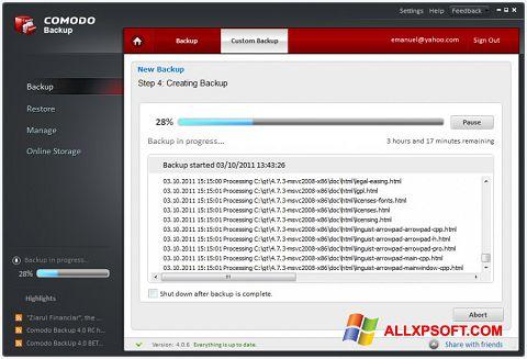 Снимка на екрана Comodo BackUp за Windows XP